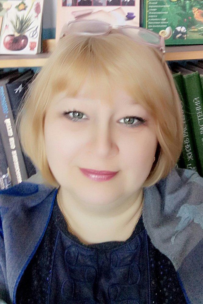 Лисенко Світлана Анатоліївна