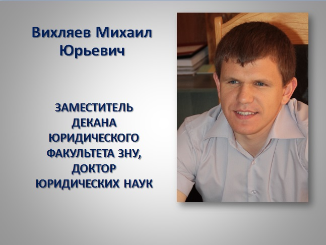 vixlyaev
